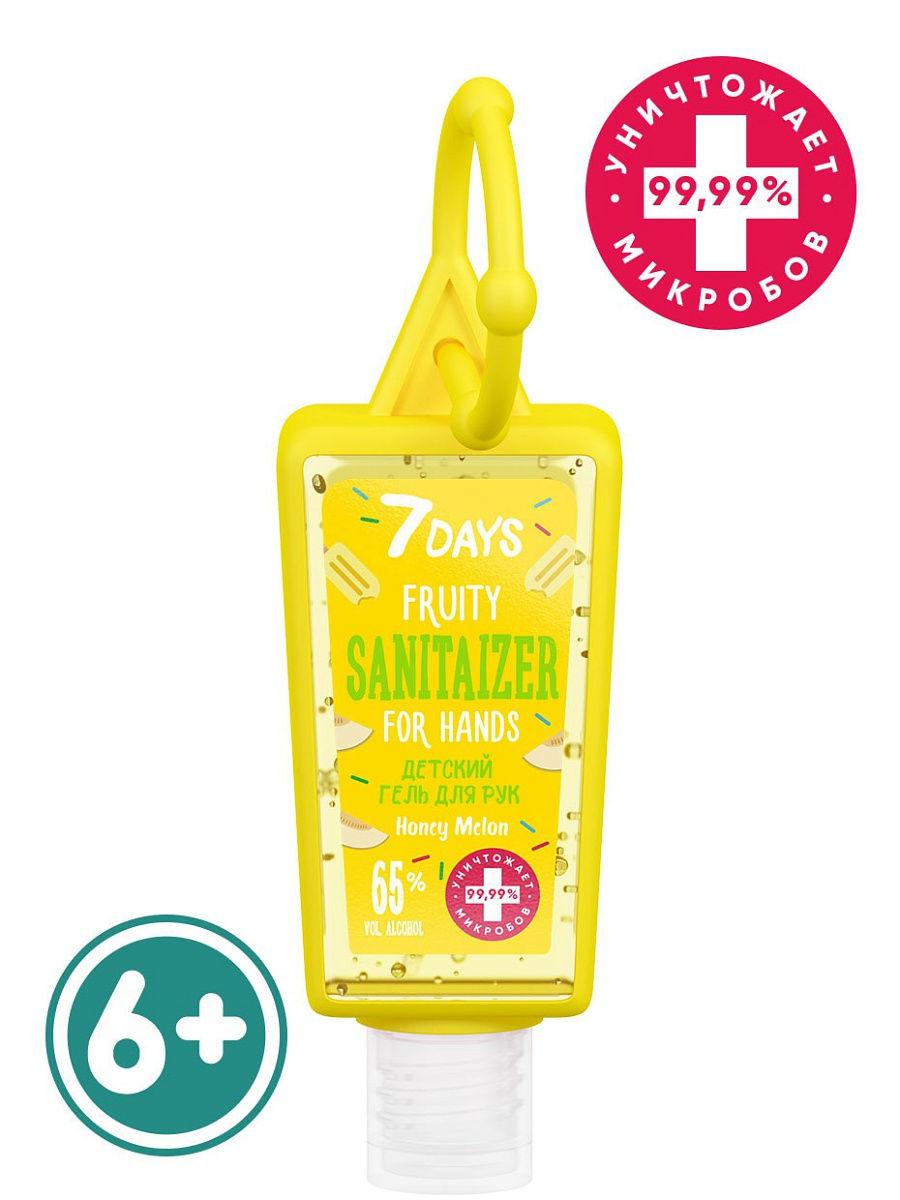 Купить 7 Days Детский косметический гель для рук Melon 30 мл (7 Days, FRUITY SANITAIZER)
