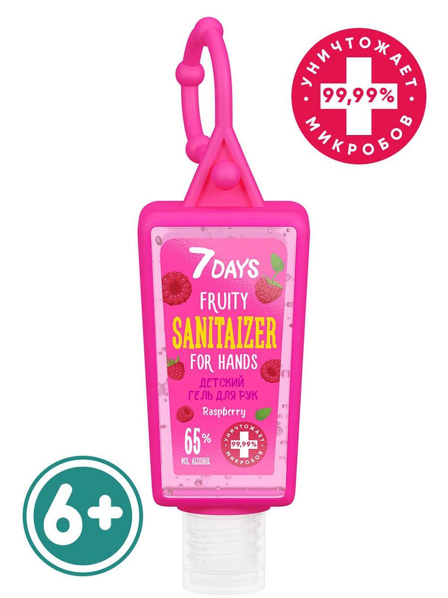 Купить 7 Days Детский косметический гель для рук Raspberry 30 мл (7 Days, FRUITY SANITAIZER)