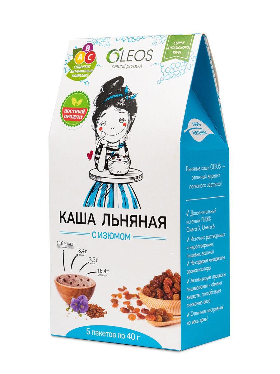 Oleos Каша льняная с изюмом 40 г х 5 пакет (Oleos, Диетпитание) каша льняная олеос с расторопшей и черным тмином 5 пакетов по 40 г