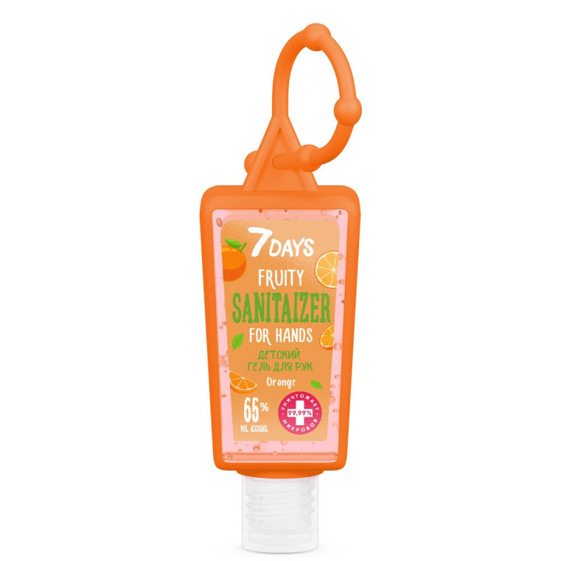 Купить 7 Days Детский косметический гель для рук Orange 30 мл (7 Days, FRUITY SANITAIZER)