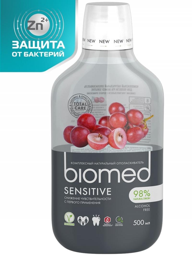 Splat Ополаскиватель для полости рта Sensitive, 500 мл (Splat, Biomed)