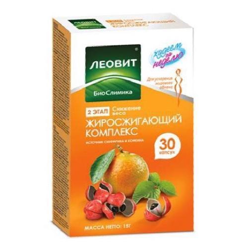 Жиросжигающий комплекс. Упаковка 30 капсул (Худеем за неделю, БиоСлимика) экстракт зеленого кофе для похудения упаковка 60 таблеток худеем за неделю биослимика