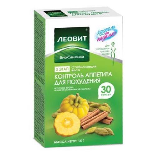 Контроль аппетита для похудения. Упаковка 30 капсул (Худеем за неделю, БиоСлимика) добавки эвалар для похудения