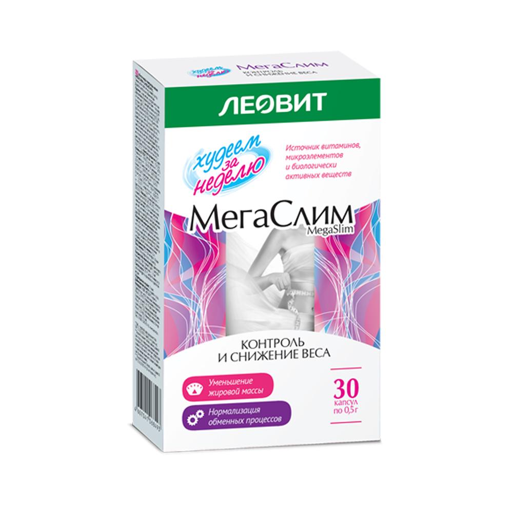 МегаСлим. 30 капсул (Худеем за неделю, БиоСлимика) недорого