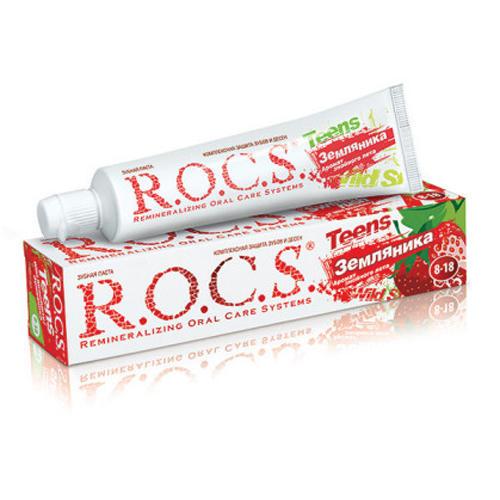 ������ ����� R.O.C.S Teens ��������� 74 ��. (Teens 8-18 years)