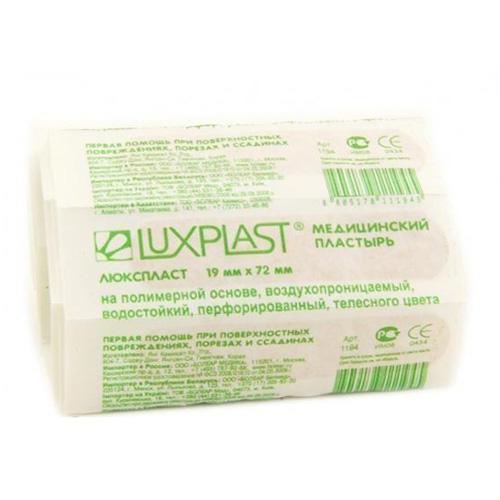 цены на Полимерный, перфорированный пластырь телесного цвета 10 шт, 19х72 мм (Luxplast, Пластырь)  в интернет-магазинах