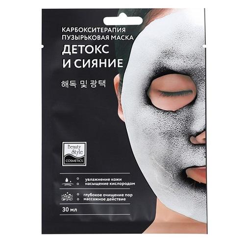 Купить Beauty Style Карбоксотерапия маска пузырьковая Детокс и Сияние 30 мл (Beauty Style, Маски экспресс уход), США