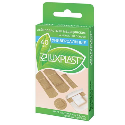 Пластырь универсальный на нетканой основе набор 40 шт (Luxplast, Пластырь) пластырь от сухих мозолей на полимерной основе набор 6 шт 15x70 мм luxplast пластырь