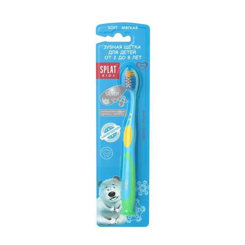 Зубная щетка Kids для детей 1 шт (Splat, Kids 26 лет) innova зубная щетка с ионами серебра деликатная
