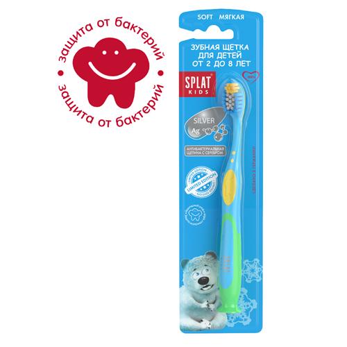 Купить Splat Зубная щетка Kids для детей 1 шт (Splat, Kids 2-6 лет), Россия