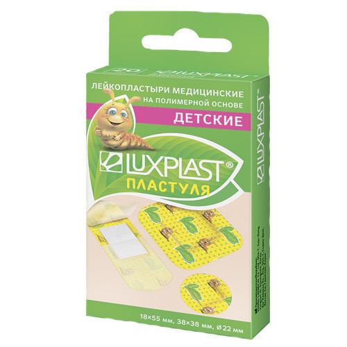 Детский, цветной, полимерный пластырь Пластуля 20 шт (Luxplast, Пластырь) пластырь от сухих мозолей на полимерной основе набор 6 шт 15x70 мм luxplast пластырь