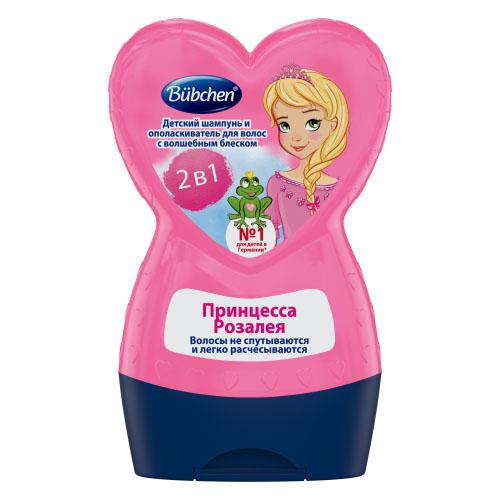 Купить Bubchen Детский шампунь и ополаскиватель для волос с волшебным блеском Принцесса Розалея 2в1, 230мл (Bubchen, Купание и умывание), Германия