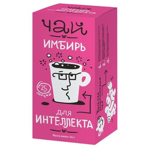 Худеем за неделю чай черный с бергамотом альманах 25 пакетиков по 2г
