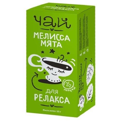 Чай Мелисса, мята для релакса. 25 пакетов по 2 г. Упаковка 50 г (Худеем за неделю, Леовит) компот похудин 5 пакетов по 18 г упаковка 90 г худеем за неделю биослимика
