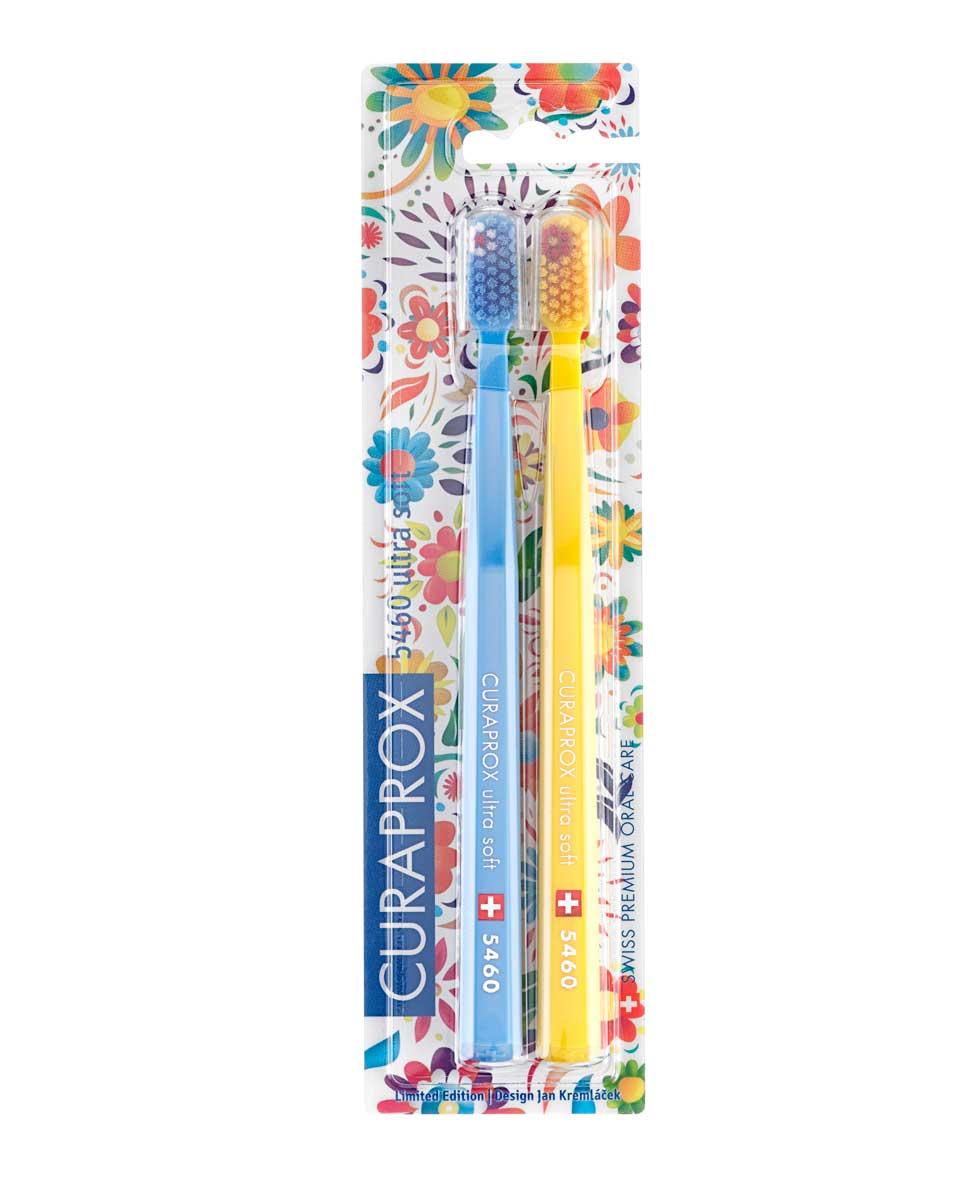 Купить Curaprox Набор зубных щеток ultrasoft d 0, 10 мм голубая и желтая 2 шт (Curaprox, Наборы), Швейцария