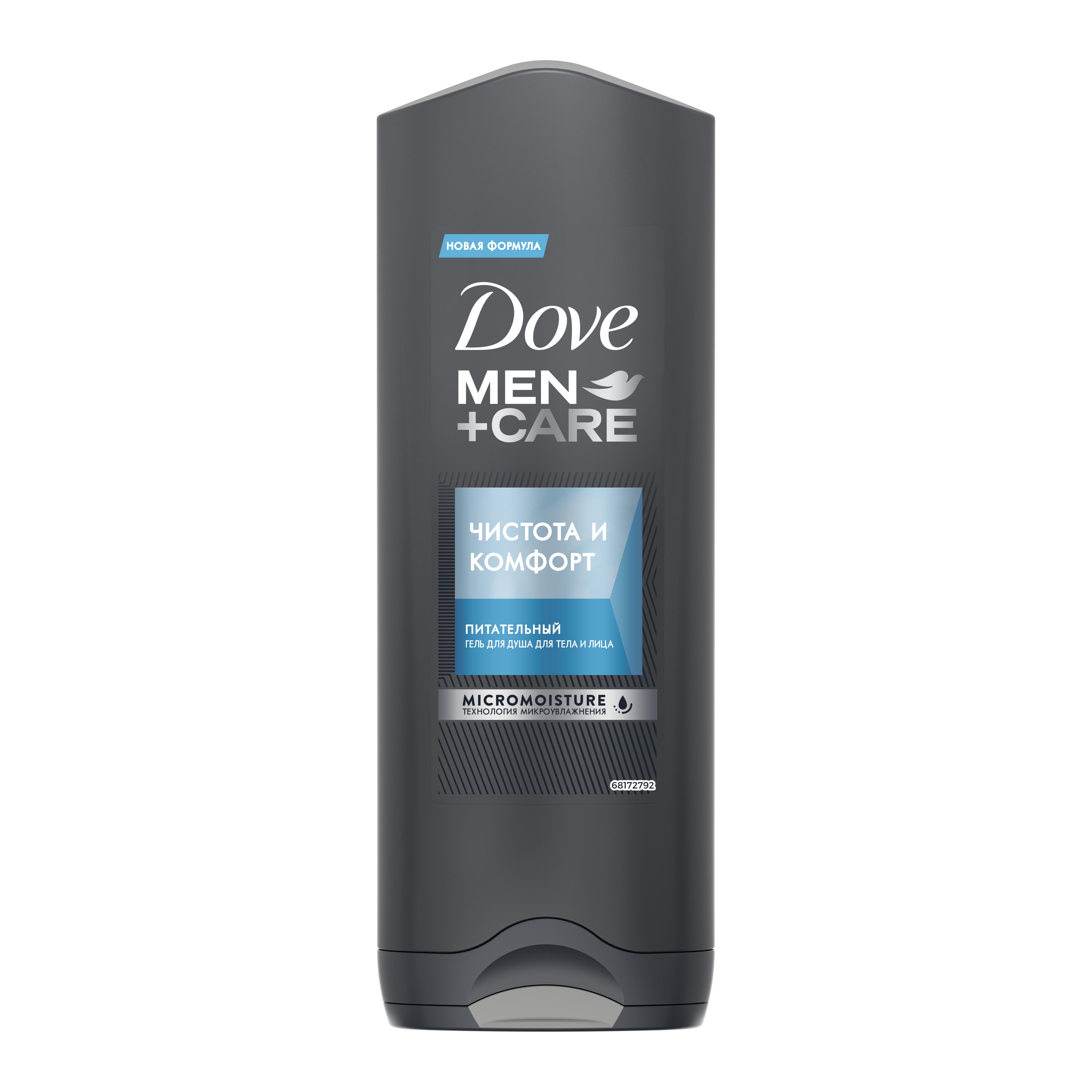 DOVE Гель для душа Чистота и комфорт 250 мл (DOVE, Dove Men+Care)