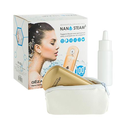 AH903 Увлажнитель для кожи лица, Nano Steam S, Gezatone (Увлажнитель кожи лица)