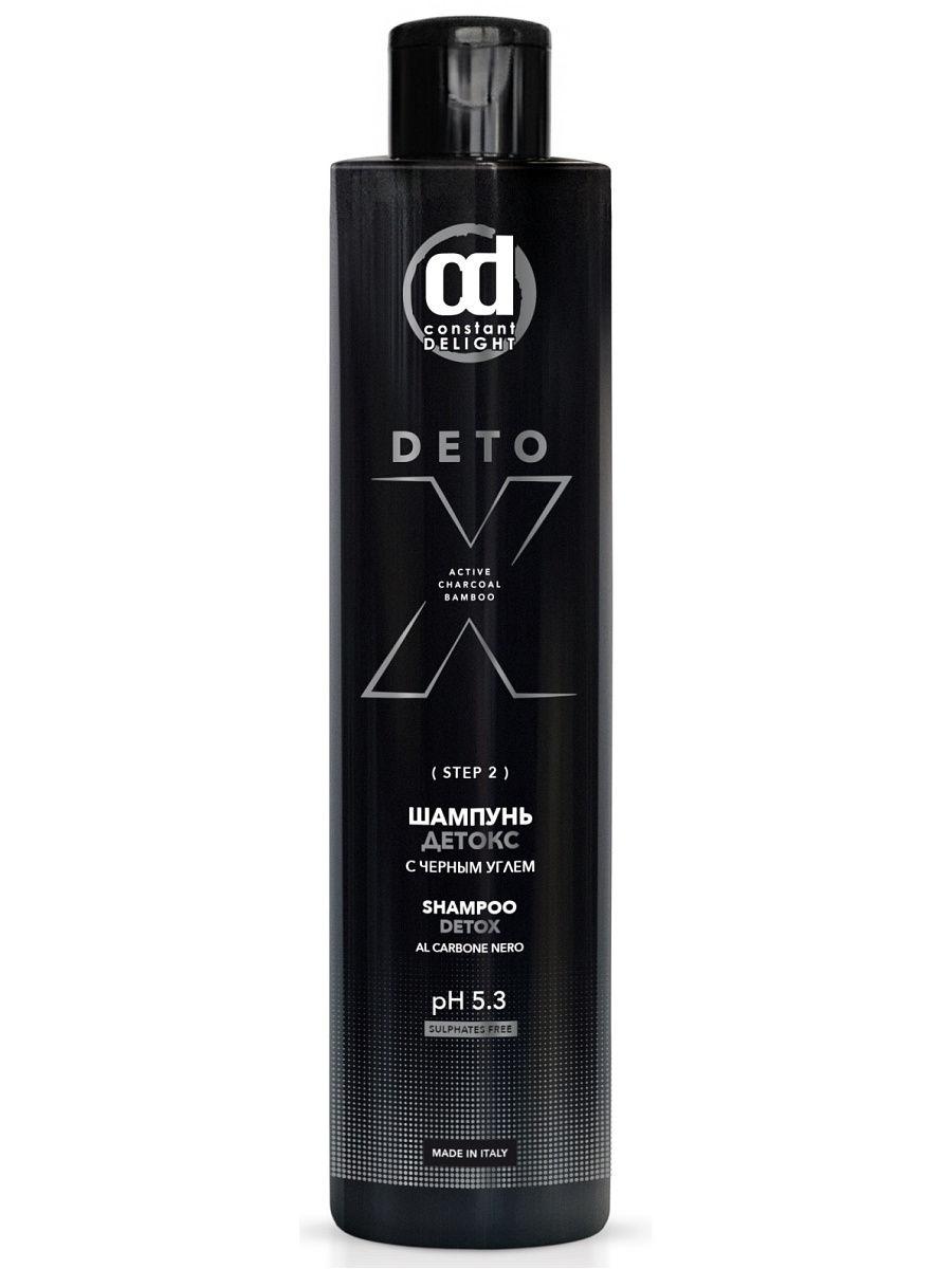Купить Constant Delight Шампунь Детокс с черным углем 250 мл (Constant Delight, Detox), Италия