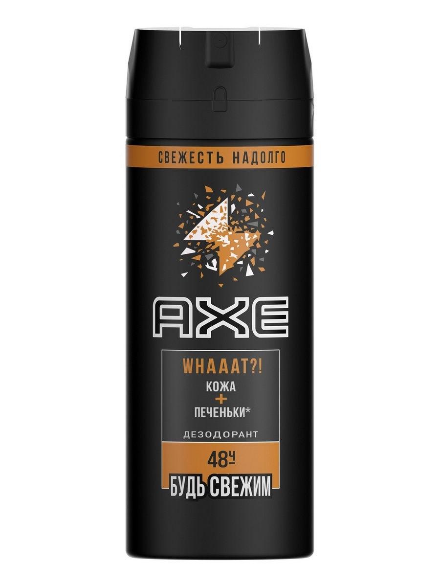 AXE Дезодорант спрей мужской Leather & Cookies 150 мл (AXE, Дезодоранты и антиперспиранты)