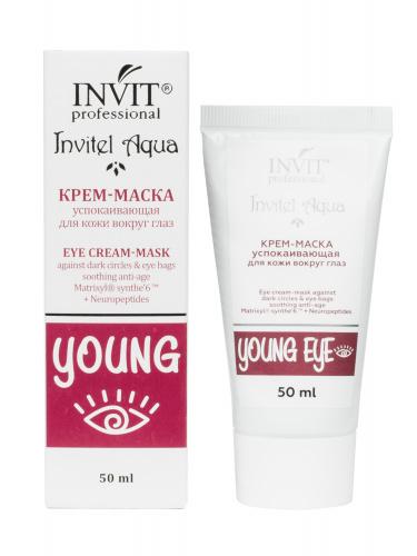 Купить Invit Крем-маска успокаивающая для кожи вокруг глаз 50 мл (Invit, Invitel Aqua)