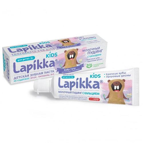 Зубная паста Lapikka Kids Молочный пудинг с кальцием, 45 г (Lapikka)