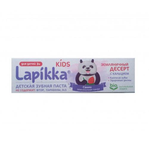 Lapikka Зубная паста Lapikka Kids