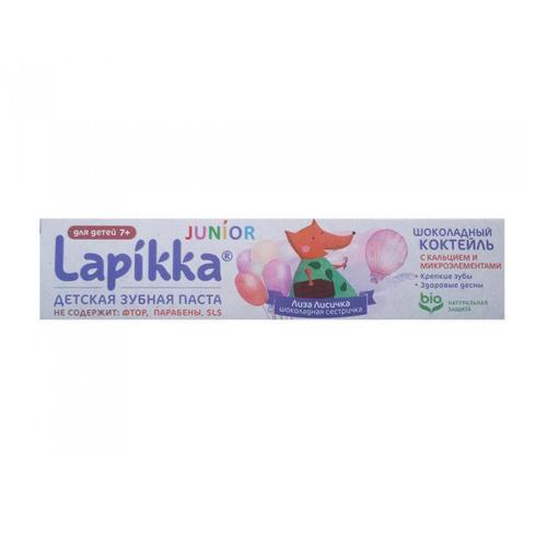 Зубная паста Lapikka Junior Шоколадный коктейль с кальцием и микроэлементами, 74 гр (Lapikka, Lapikka) зубная паста r o c s lapikka junior клубничный мусс 7 74 г