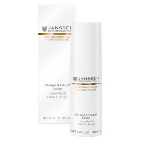 AntiAge лифтинг эмульсия 30 мл. (Janssen, Skin regeneration) эмульсия alterna lengthening hair and scalp elixir 50 мл