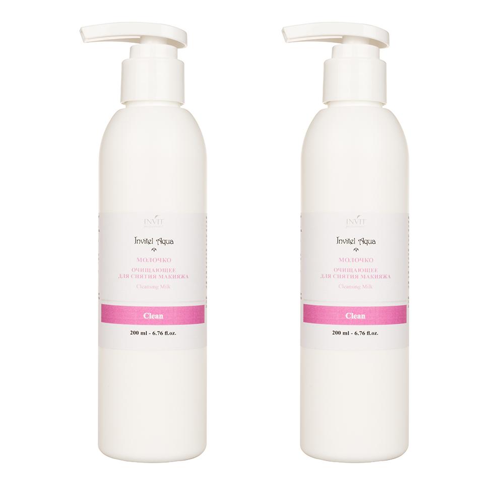 Invit Набор Молочко очищающее для снятия макияжа Cleansing Milk, серии Invitel Aqua, 2 х 200 мл (Invit, Invitel Aqua)