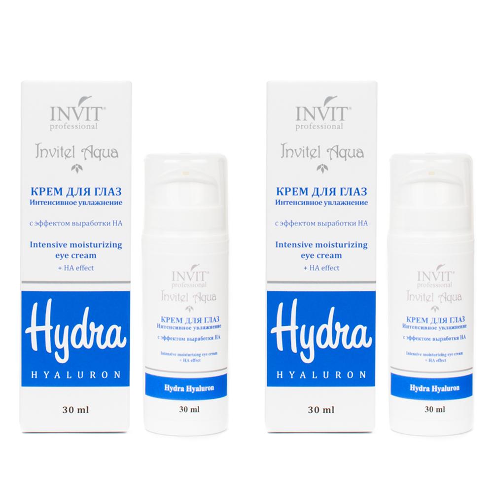Invit Набор Крем для глаз Интенсивное увлажнение с эффектом выработки HA 30 мл х 2 шт. (Invit, Invitel Aqua)