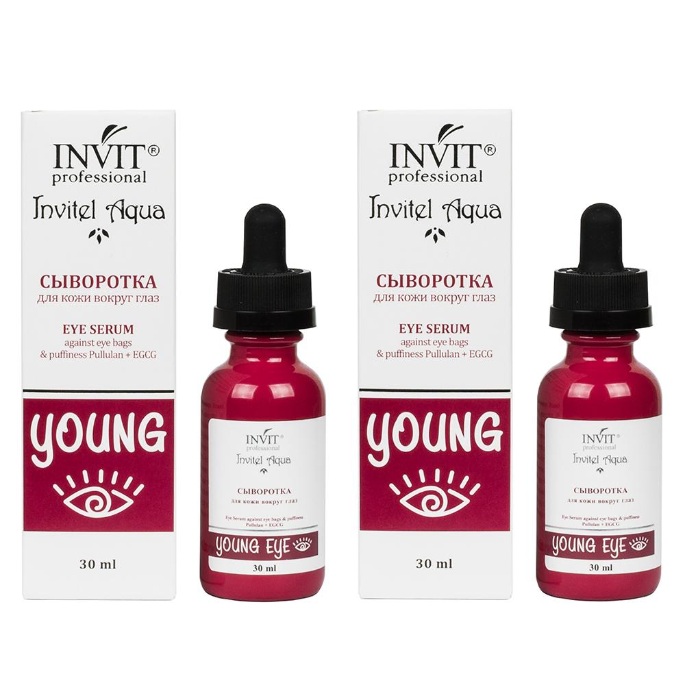 Купить Invit Набор Сыворотка для кожи вокруг глаз Eye Serum against eye bags & puffiness Pullulan + EGCG, 2 х 30 мл (Invit, Invitel Aqua)