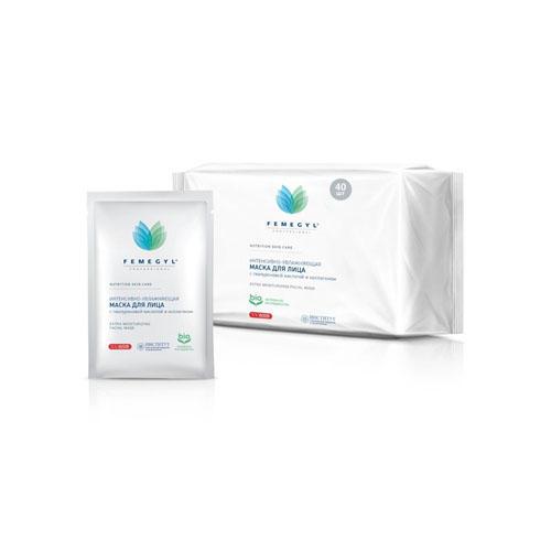 Увлажняющая маска для лица с Гиалуроновой кислотой и Коллагеном, 40 шт в упаковке (Femegyl, Femegyl professional) цены