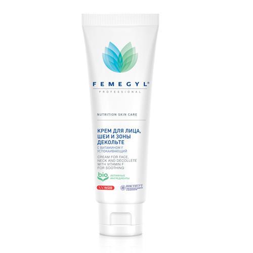 Крем для лица, шеи и зоны декольте с витамином F Успокаивающий, 100 мл (Femegyl, Femegyl professional) femegyl крем для лица шеи и зоны декольте с витамином f успокаивающий 30 мл