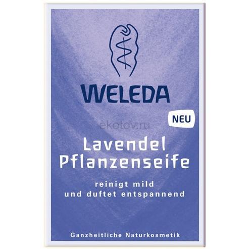 Купить со скидкой Weleda Лавандовое растительное мыло 100гр. (Weleda, Лавандовая линия)