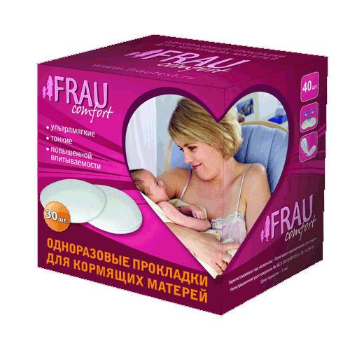 Прокладки для груди FRAUcomfort одноразовые 30 шт. (Frautest, Прокладки) прокладки для груди мамин дом прокладки для груди