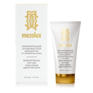 Биоармирующий антивозрастной крем для рук от пигментных пятен, 50 мл (Mezolux) от Pharmacosmetica