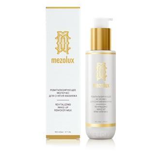 Купить Mezolux Ревитализирующее молочко для снятия макияжа, 150 мл (Mezolux), Россия