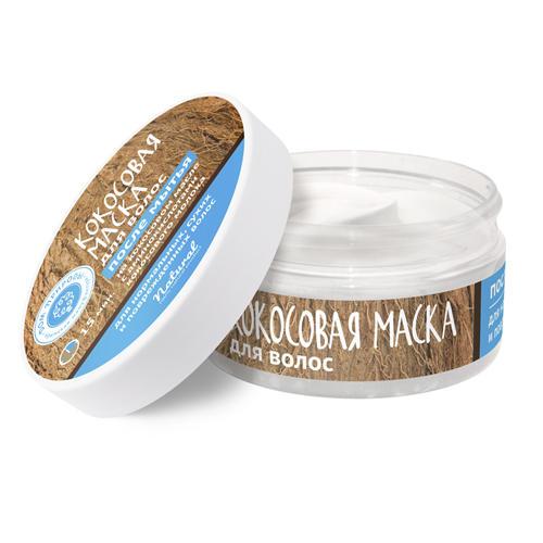 Пудра для волос Volume Magic Powder 7 г (Berrisom, G9 Skin)