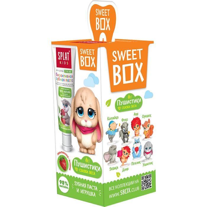 Купить Splat Набор Земляника - вишня : зубная паста 20 мл + игрушка 1 шт (Splat, Baby), Россия