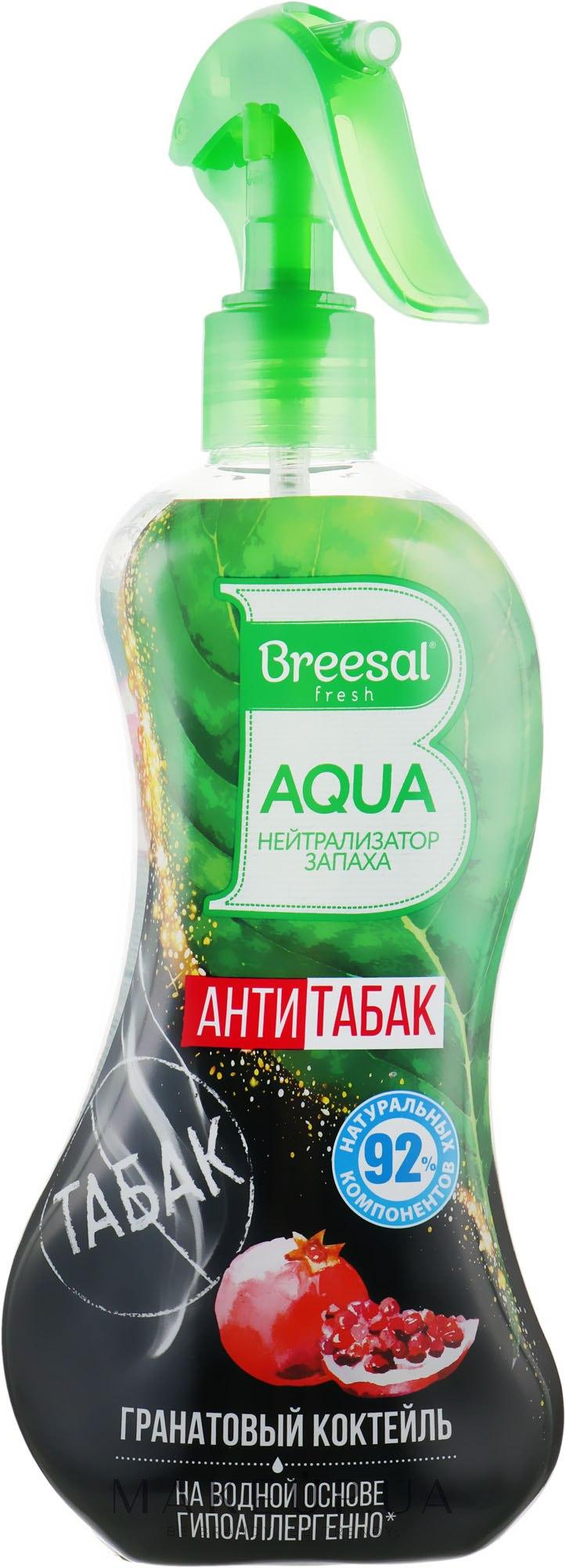 Купить Breesal Aqua-нейтрализатор запаха антитабак Гранатовый коктейль 375 мл (Breesal, Нейтрализация запаха Breesal Fresh)