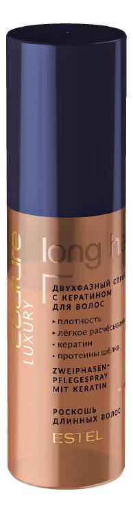 Купить Estel Двухфазный спрей с кератином для волос Long Hair 100 мл (Estel, Luxury Long Hair), Россия