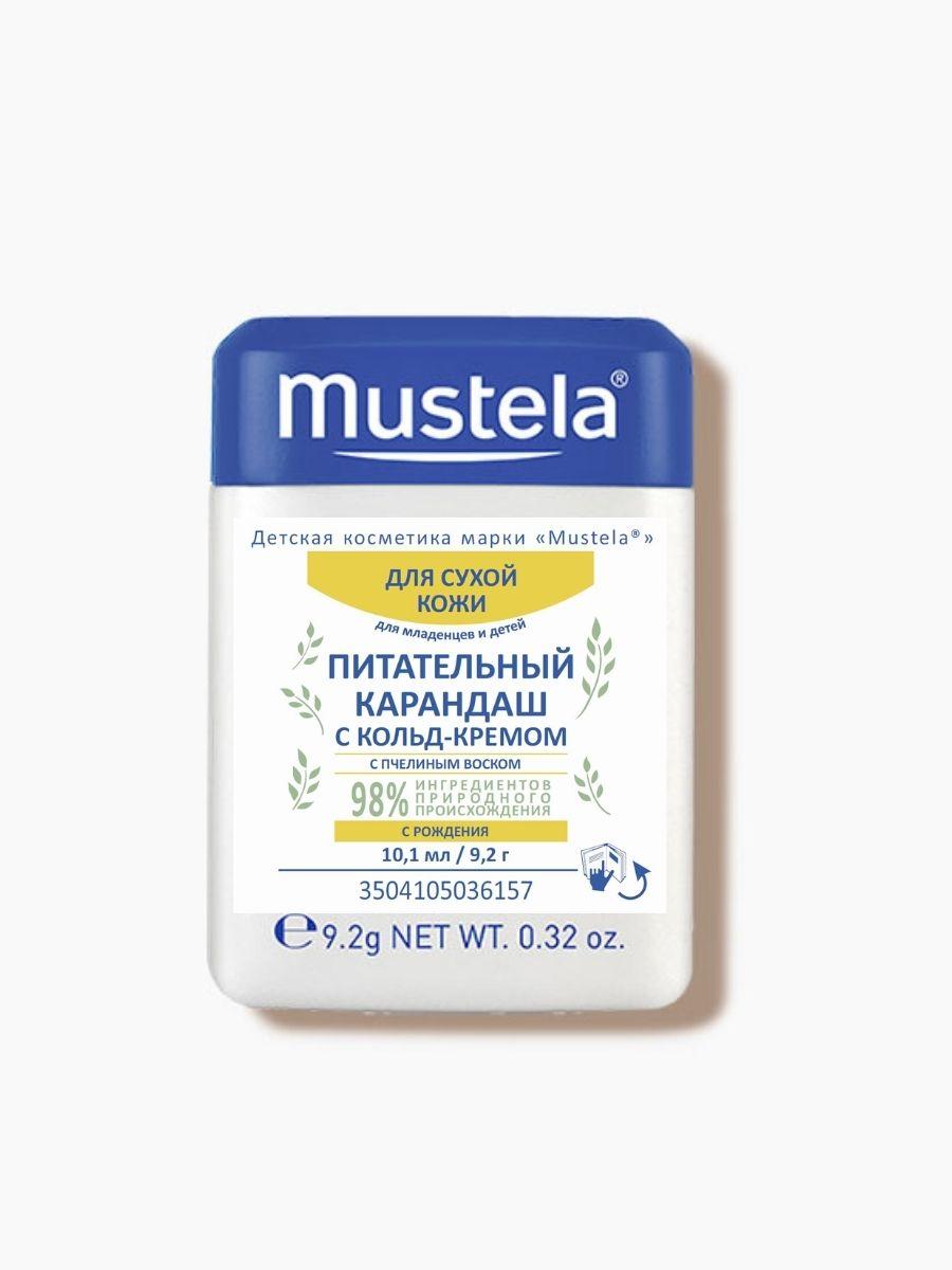 Купить Mustela Бебе Питательный карандаш с кольд-кремом, 10, 1 мл (Mustela, Bebe - защита кожи), Франция