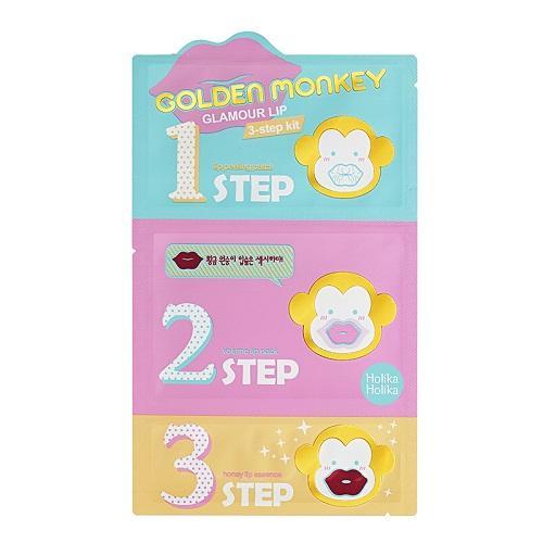 3-х ступенчатый набор для ухода за губами (Pro Beauty)