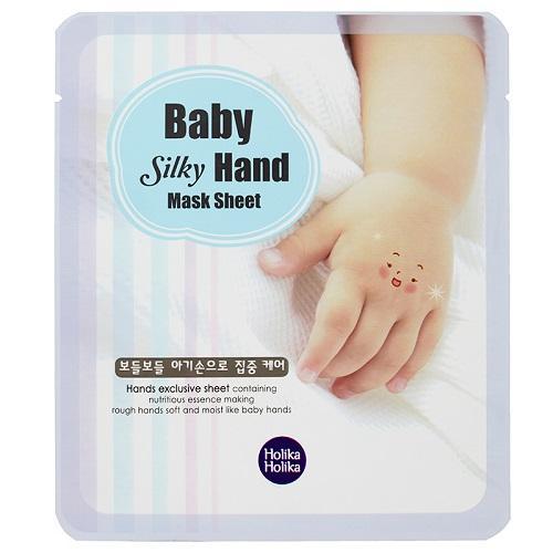 Смягчающая маска для рук 2х18 мл (Baby Silky) от Pharmacosmetica