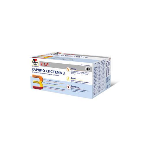Кардио Система 3 84 капсулы (V.I.P.) от Pharmacosmetica