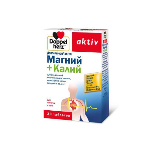 Магний+Калий  30 таблеток (Актив) от Pharmacosmetica