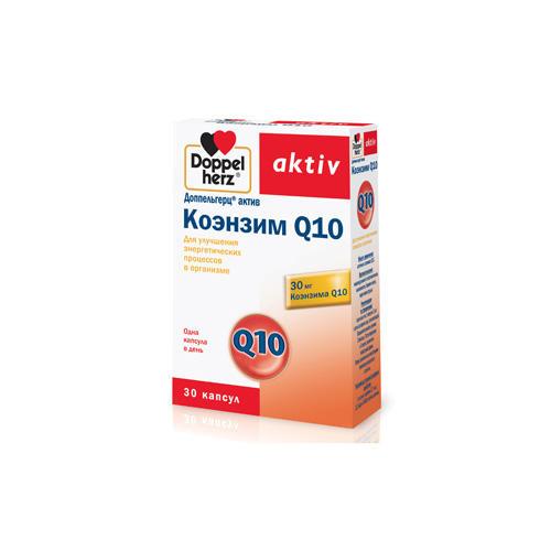 Коэнзим Q10 30 капсул (Doppelherz, Актив)