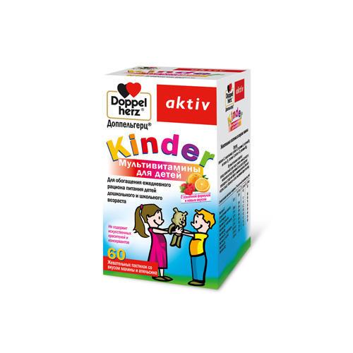 Мультивитамины для детей, жевательные пастилки со вкусом малины и апельсина 60 жевательных пастилок (Doppelherz, Актив)