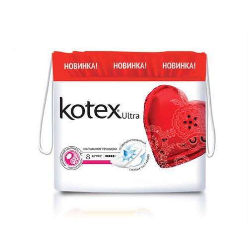 Kotex Ультра Прокладки Супер №8 (Kotex, Ультра)