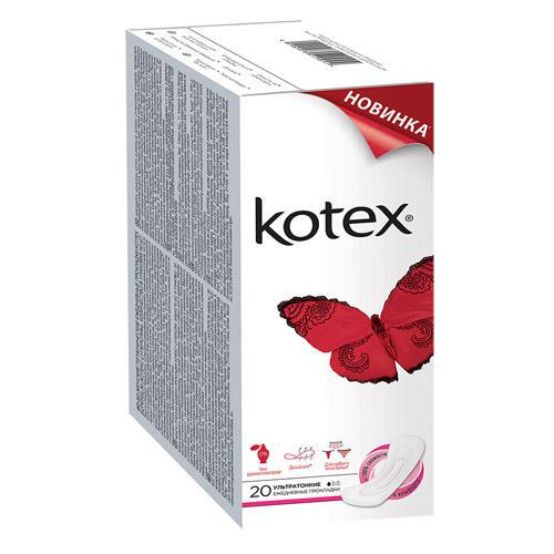 Прокладки ежедневные ультратонкие №20 (Ежедневные) от Pharmacosmetica